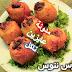أكواب البطاطس باللحمة المفرومة أو البطاطس المحشية بالصور والخطوات من طبخات منوس