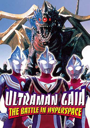 TOKUSATSU COMMUNITY OF THE PHILIPPINES: Ultraman:The first ...