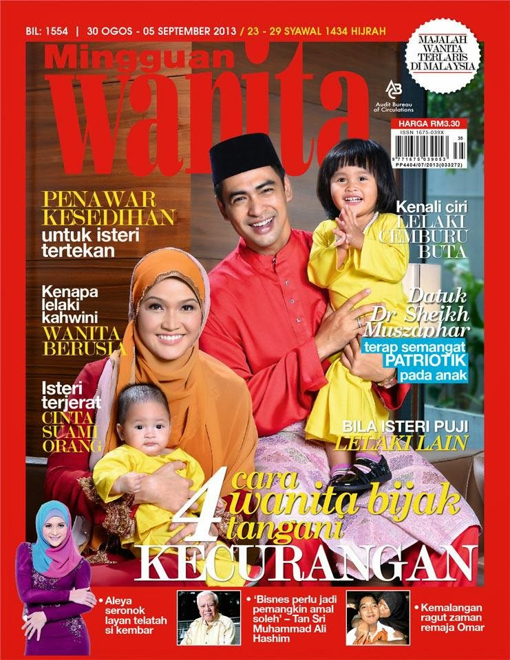 Cover MW Sempena Merdeka