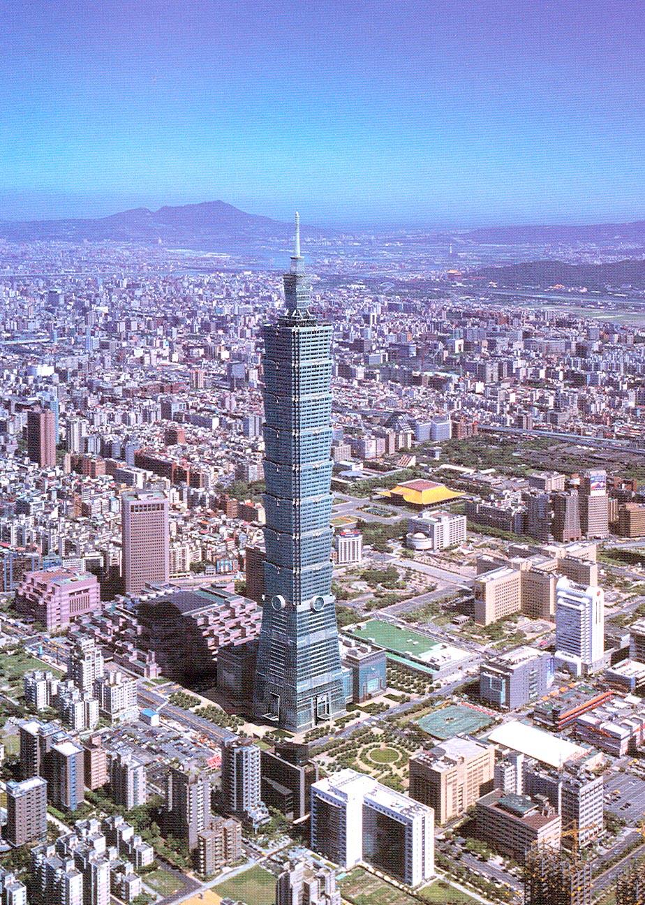 Taipei+101.jpg