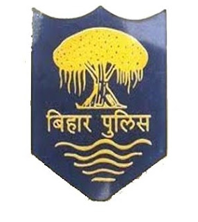 Bihar Police