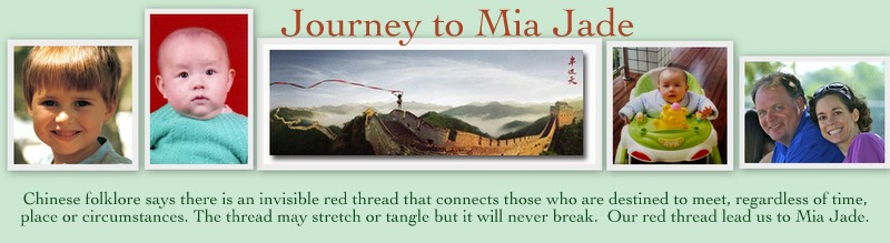 Journey to Mia Jade