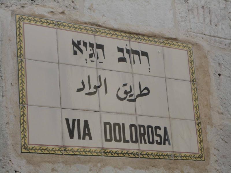 Jerusalén:Vía Dolorosa