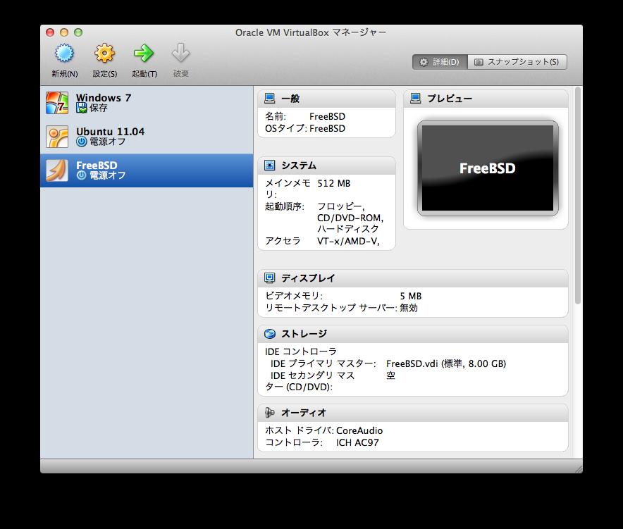 Windows Xp SP3 インストールCD作成方法