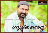 Malayalam Photo Comments - goodnight image - lal