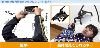 alat Jepun