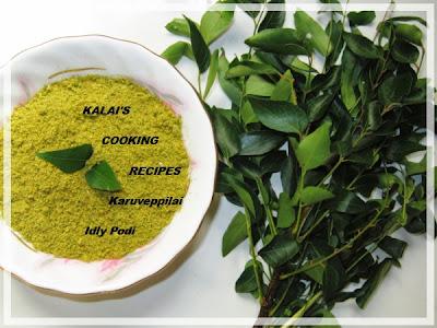 Karuvepillai Idly Podi | கறிவேப்பிலை இட்லி பொடி | Curry Leaves Idli Powder
