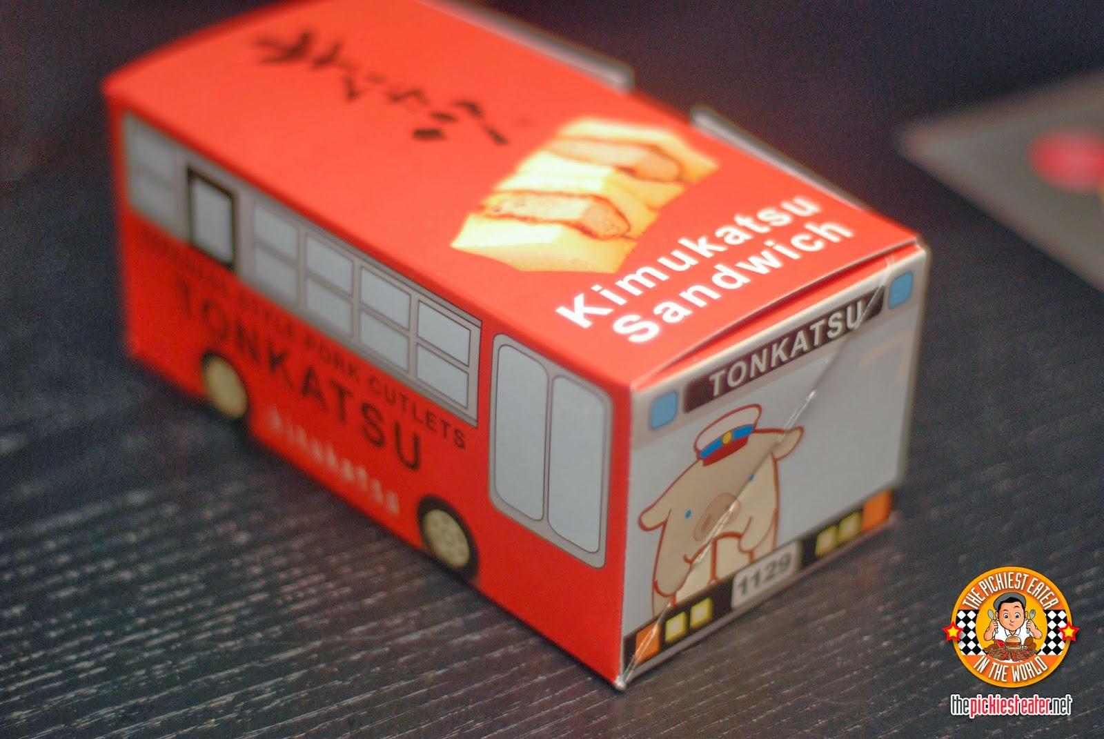 kimukatsu sandwich box