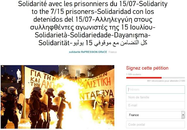 https://www.change.org/p/alexis-tsipras-abandonnez-toutes-les-poursuites-pesant-sur-les-manifestants-contre-le-nouveau-m%C3%A9morandum-arr%C3%AAt%C3%A9s-ce-mercredi-15-juillet-%C3%A0-ath%C3%A8nes-drop-all-charges-against-the-activists-arrested-in-the-anti-memorandum-demo-in-athens-on-july-15th