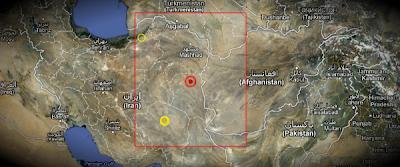 SISMO DE 5,9 GRADOS SACUDE IRAN, 05 DE DICIEMBRE 2012