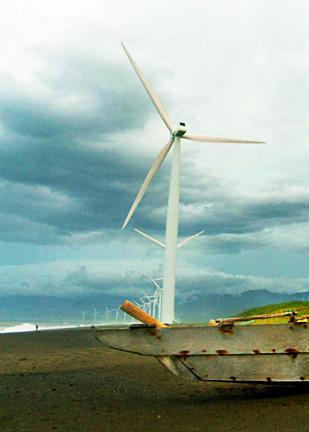 Visit Ilocos Norte