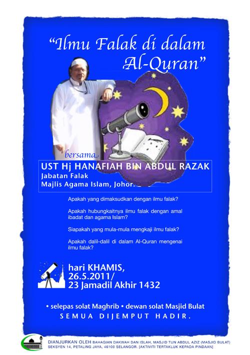 Ceramah Ilmu Falak dan Al Quran Ustaz Syarhan Syafie www.mymaktabaty.com