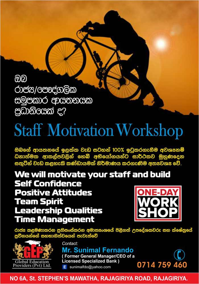 We will motivate your staff and build Self Confidence, Positive Attitudes, Team Spirit, Leadership Qualities, Time Management.
