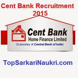 sarkari-naukri-2015, cbhfl-recruitment-2015, sarkari-naukri-in-cbhfl