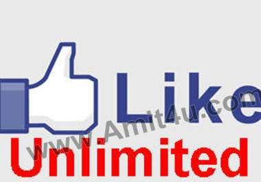 Get Unlimited Facebook Likes Free