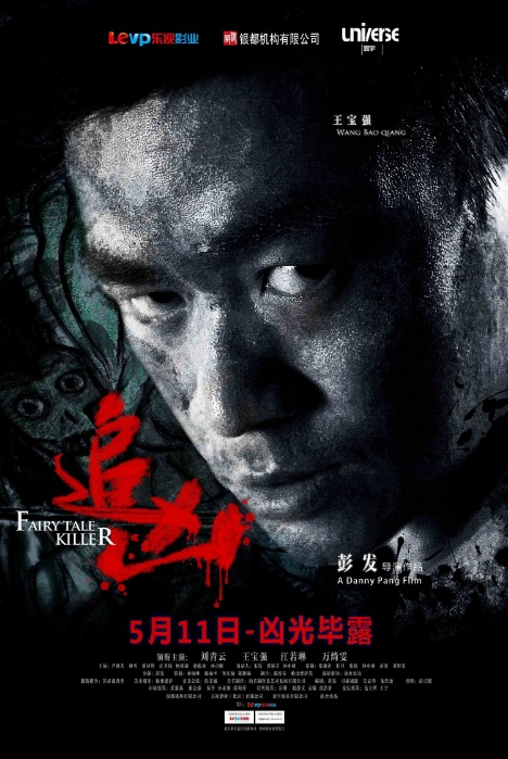 Fairy Tale Killer - Truy Hùng 2012