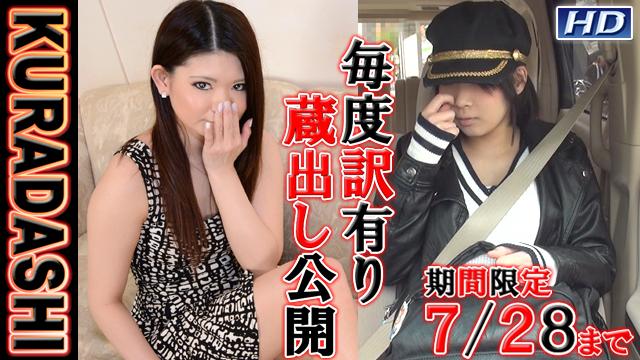 gachino-gachi880 楓,希美~KURADASHI23