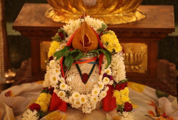 Navratron me Bhumi Paane ke Saral Upay or Totke