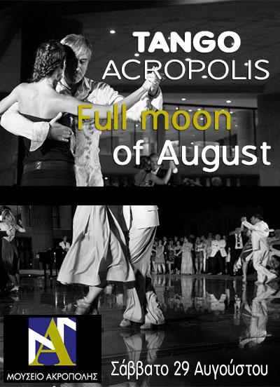 Tango Acropolis στην Αυγουστιάτικη Πανσέληνο