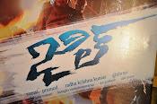 Jil movie success meet-thumbnail-1