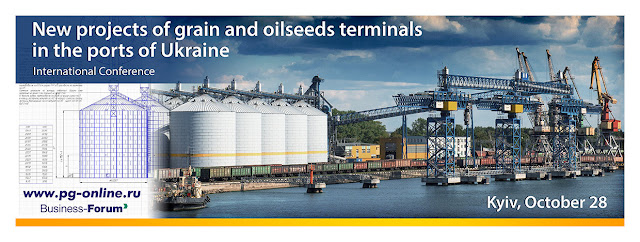 "The international investment forum ""New projects of grain and oilseeds terminals in the ports of Ukraine"""