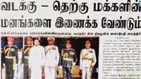 Sri Lankan News Papers : Thursday,february 05 , 2015