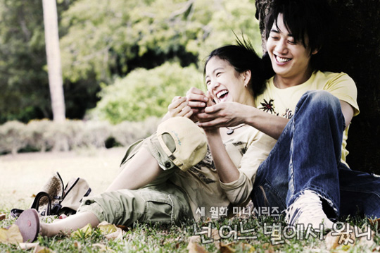 Foto Artis Korea yang romantis