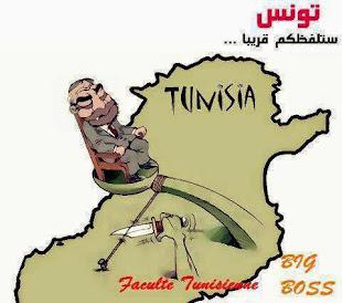 بداية نهاية الغنوشي والنهضة في تونس
