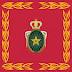 النشيد الوطني المغربي العسكري