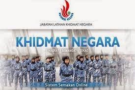 Empat Langkah Merasionalisasi Perbelanjaan Kerajaan Malaysia 2015
