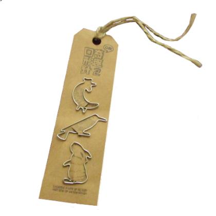 cute paper clip