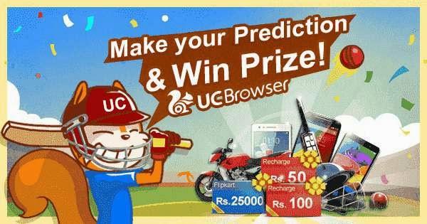 UC T20 IPL Free Prize