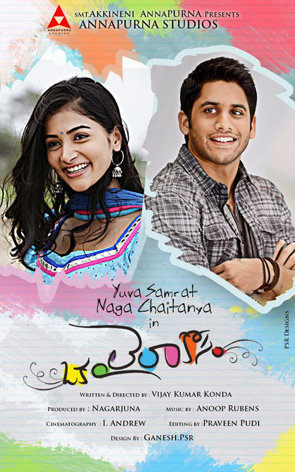 Watch Oka Laila Kosam 2014 Full Movie Watch Online For Free Download