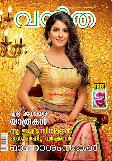 Isha Talwar looks Stunning in Golden Ghagra on cover page of Vanitha Magazine