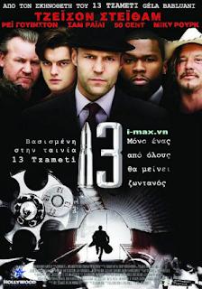 13 - Thirteen - 13