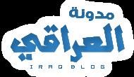 Iraq Blog