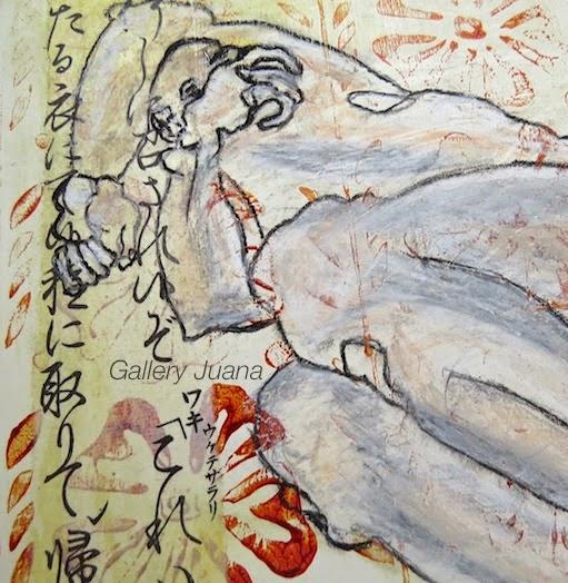 wip coupling II, gallery juana