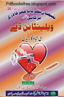 Valentineday Ki Tabahkarian pdf book