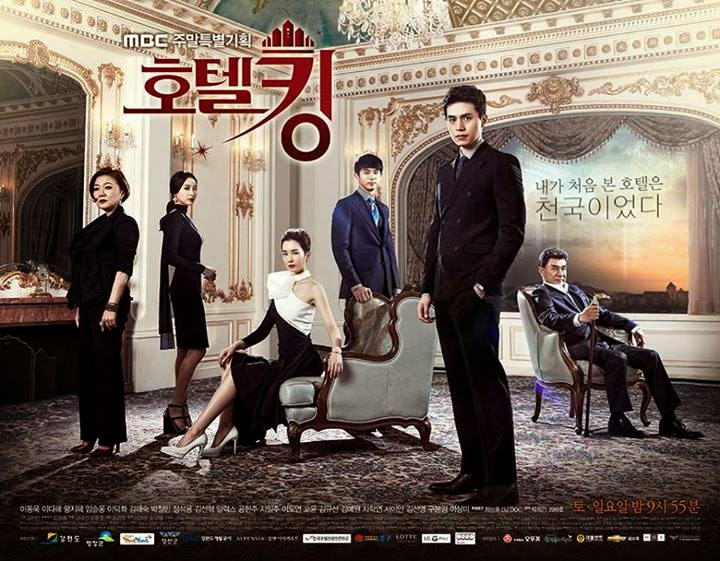 hotel king(completo)