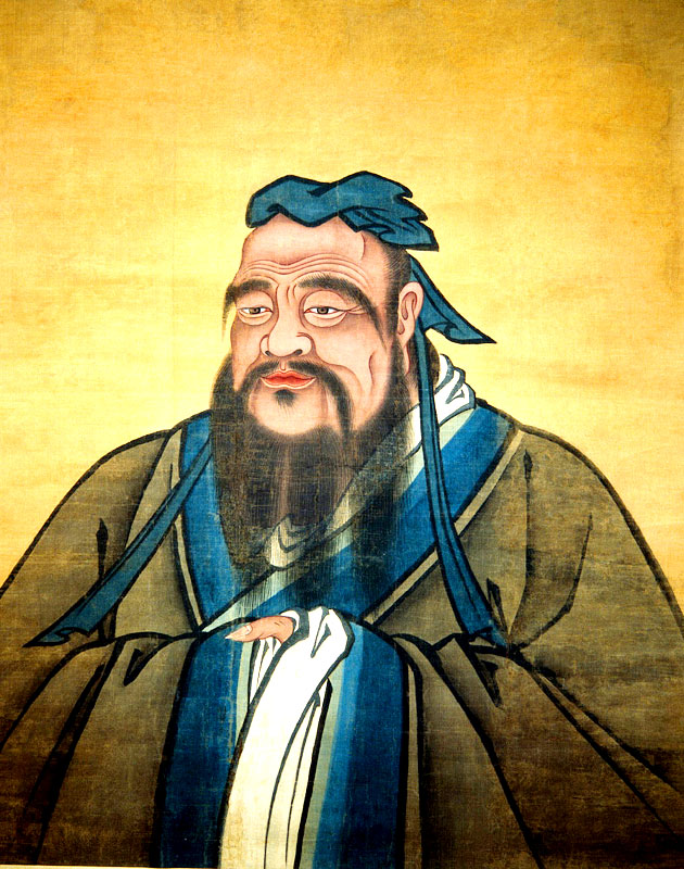 a history of confucianism Confucianism - history the historical movements of confucianism may be summed up under six heads: (1) the school of the doctrine of great similarity, emphasizing liberty, handed down from tzu-yu, tzu-ssu to mencius (2) the school of the doctrine of small tranquillity, emphasizing government, handed down from chung-kung to hsun tzu.