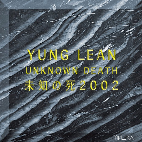 Yung Lean - Unknown Death 2002  Cover