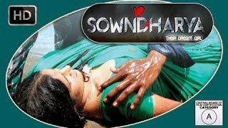 Soundarya (2013) Watch Online Free Tamil Movie