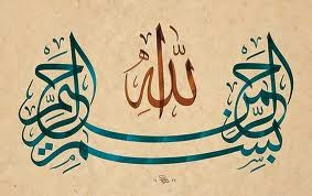 Islamic-Arabic Calligraphy: