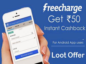 freechare cashback, freechare cashback coupon, freechare cashback tricks