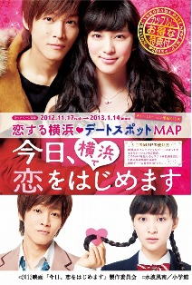 Download Film Love For Beginners Idws | Romance Jepang Baru