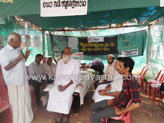  DYFI, Endosulfan, Protest, Strike, March, LDF, Muslim-League, Congress, Kasaragod, Kerala, Kerala News, International News.