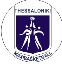Μαλλιάδες και Φαλακροί νίκησαν στο Χριστουγεννιάτικο τουρνουά των Βετεράνων Θεσσαλονίκης-Το σημερινό πρόγραμμα