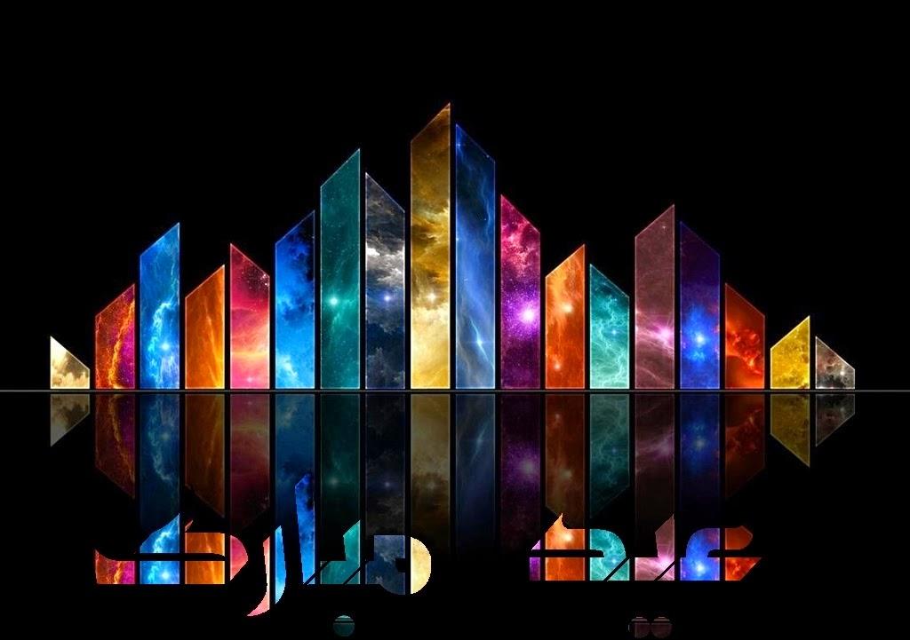 Free Digital Eid ul Fitr Mubarak 2014 Colorful Greeting Cards