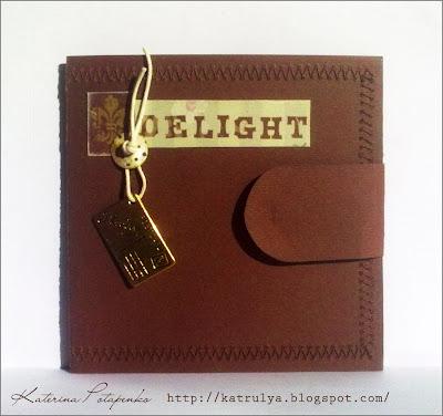 портмоне своими руками, коричневое портмоне, мужское женское портмоне, история открыток, purse your hands