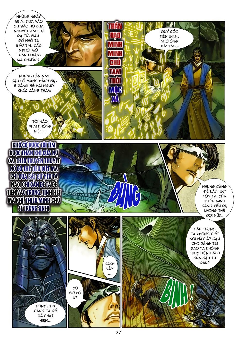 Thần Binh Tiền Truyện 4 - Huyền Thiên Tà Đế chap 14 - Trang 27